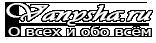 Vanysha.ru